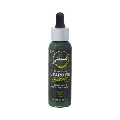 Moisturizing Beard Oil 2oz